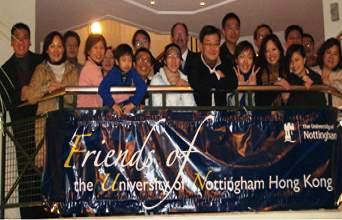 Group of people at the Friends of the University of Nottingham Hong Kong Event