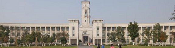 Ningbo Campus